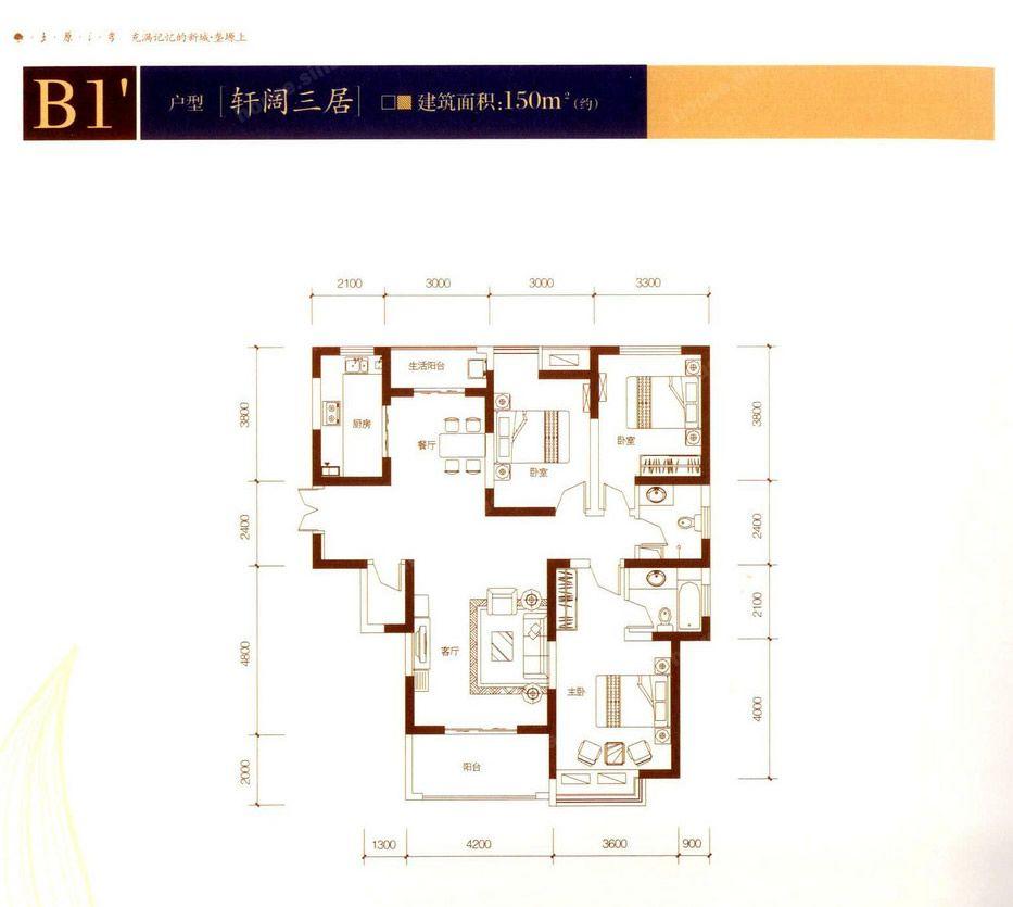 缤纷南郡中铁缤纷南郡b1户型图三室两厅150平米户型图