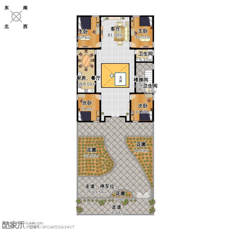 2017年七星彩生财图纸宜兴招室内设计图片