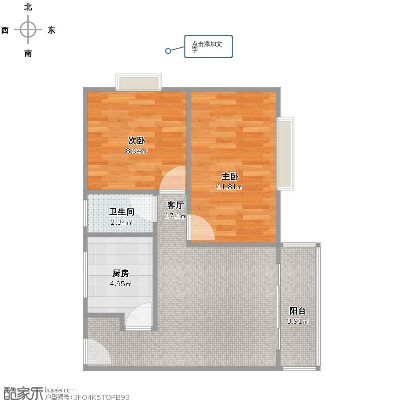 户型设计 1复制的方案_单身公寓户型图  内蒙古 鄂尔多斯 未知小区