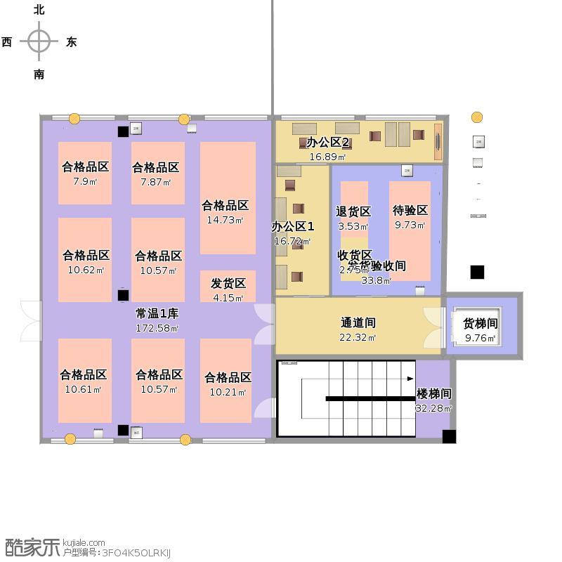 手绘仓库平面图