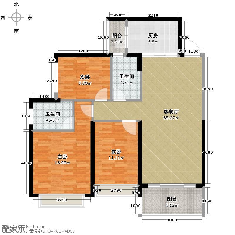 恒大御景半岛133.76㎡5号楼1单元三室户型3室2厅2卫