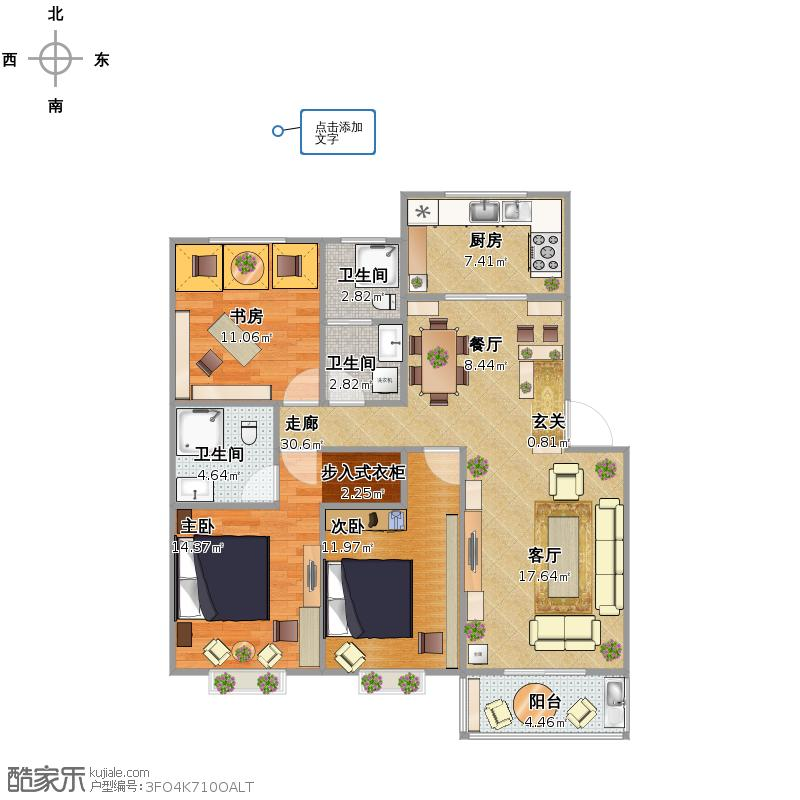 bcd-236smk电冰箱电路图