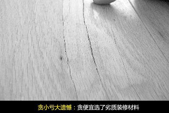 株洲网友真实吐槽五大常见家装遗憾,心酸血泪史!