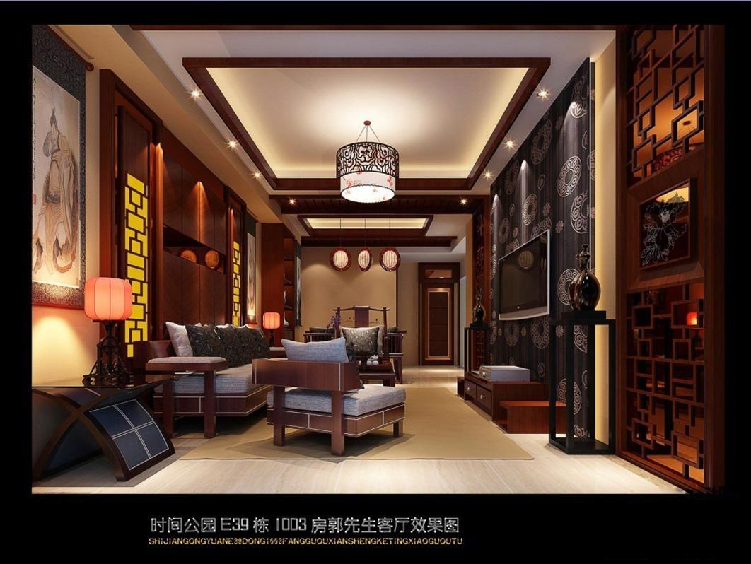 中式客厅--高清效果图